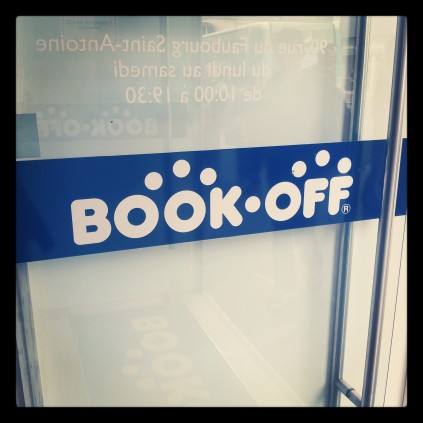 Boutique Book Off
